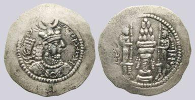 Sasanians, AR drachm, Yazdegird II