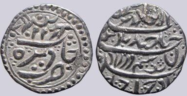Durrani, AR rupee, Ahmad Shah, Dirahjat, 1170AH