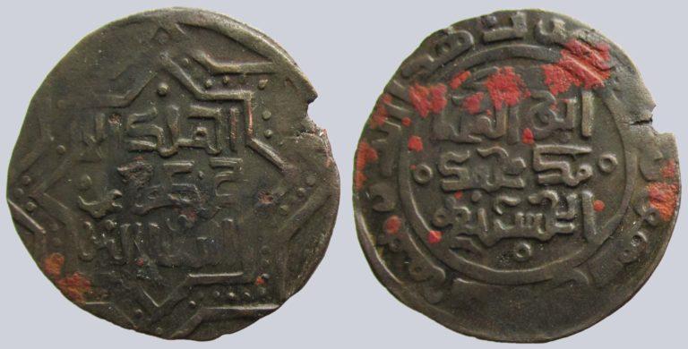 Amir of Balkh, AE dirham, Muhammad al-Husayni, Balkh, 617AH