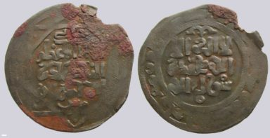 Great Mongols, AE dirham, temp. Chingiz Khan, Balkh