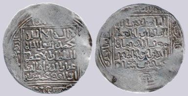 Ghorid, AR dirham, Mu`izz al-Din Muhammad b. Sam, Ghazna