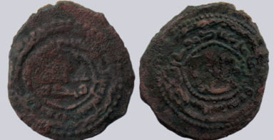 Abbasid, AE fals, temp. al-Mahdi, Jabal al-Fidda, 155AH, RARE