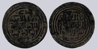 Great Mongols, AE dirham, temp. Chingiz Khan, Samarqand, 619AH