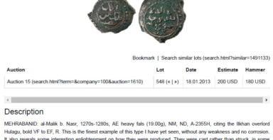 Mehrabanid, BI cast fals, al-Malik b. Nasr, RARE