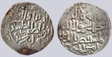 Qarlughid, AR tanga, Sayf Al-Din Al-Hasan Qarlugh