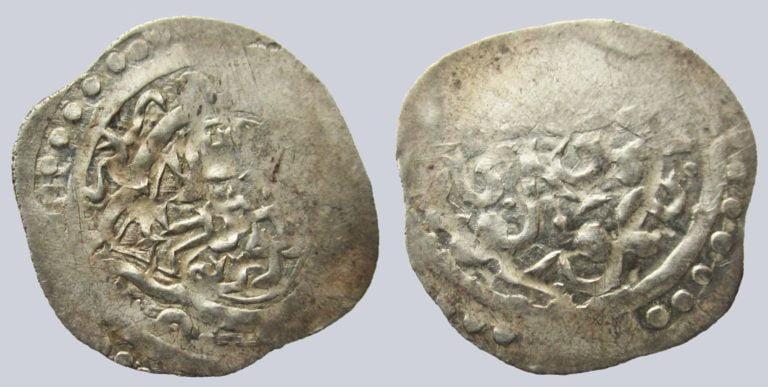Timurid, AR fractional tanga, Timur w. Mahmud Khan, RARE