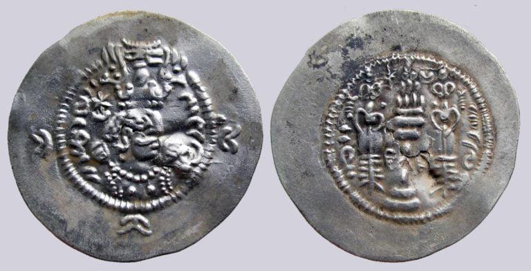 Western Turks, AR drachm, Bactrian Yabghus, Type 265