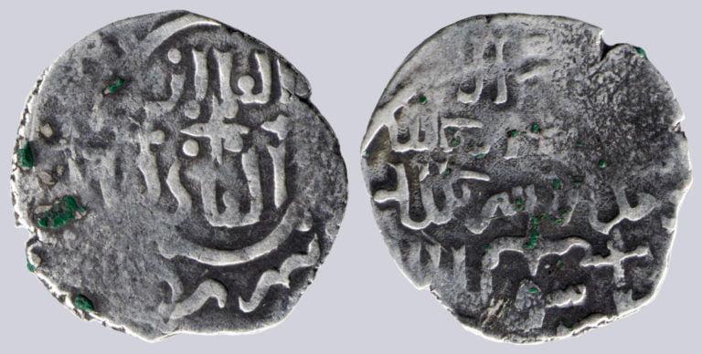 Ilkhans, AR dirham, temp. Abaqa, Qa'an al-'Adil