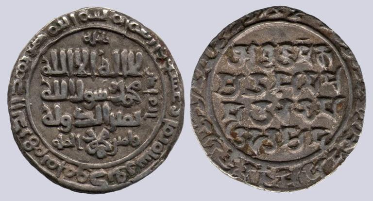 Ghaznavid, bilingual AR dirham, Mahmud, Lahore, 419AH
