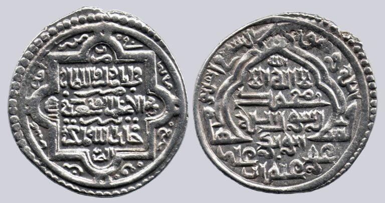 Ilkhans, AR two dirhams, Abu Sa'id, Tabriz, 721AH