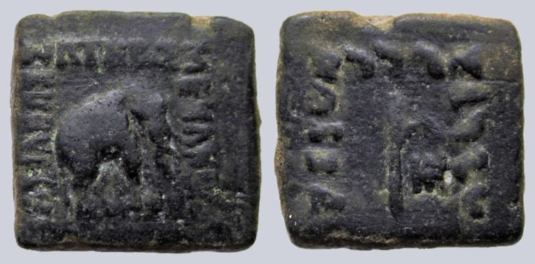 Indo-Greek Kingdoms, AE unit, Menander I, RARE