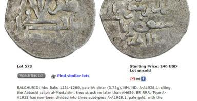 Salghurid, debased AV dinar, Abu Bakr, RARE