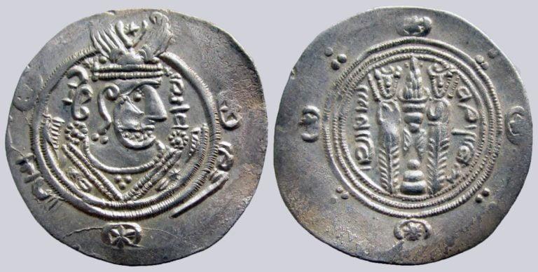 Arab-Sasanian, AR 1/2 drachm, Abbasid governors of Tabaristan
