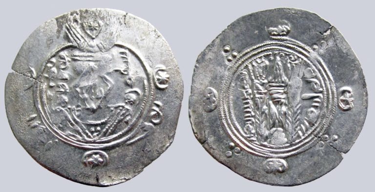 Arab-Sasanian, AR 1/2 drachm, Sulayman b. Musa