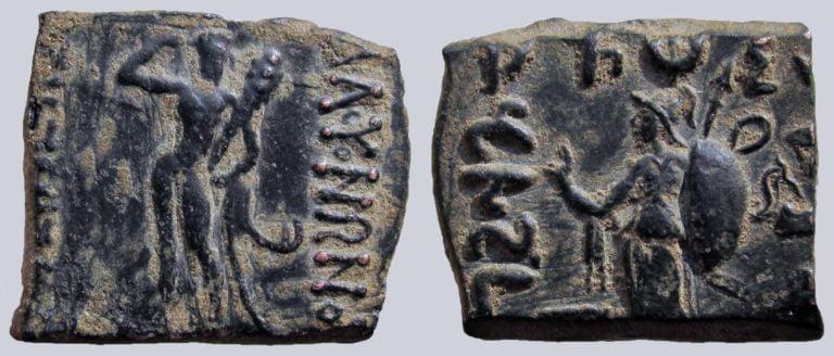 Indo-Scythians, AE unit, Vonones w. Spalahores