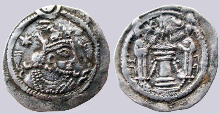 Sasanians, AR drachm, Kavadh I, ZLNG, contemporary imitation