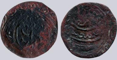 Chaghatayids, AE fals, temp. Qaidu, Kashghar