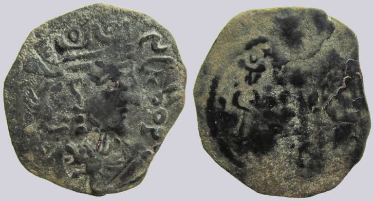 Western Turks, AE drachm, Phromo Kesaro, Type 327