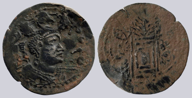 Western Turks, AR drachm, Later Nezak, Type 200