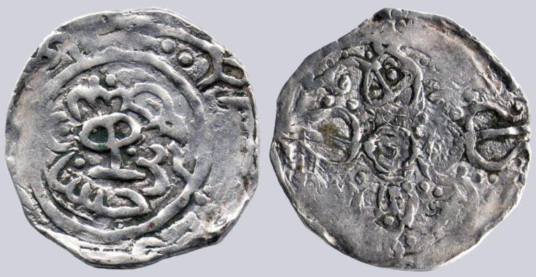 Chaghatayid, AR dirham, Ilchigidai and Tarmashirin, Badakhshan