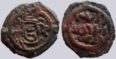 Arab-Sasanian, AE pashiz, anonumous, Zaranj