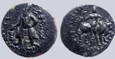 Kushans, AE 1/4 unit, Vima Kadphises