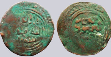 Great Mongols, AE fals, Mas`ud al-Khwarezmi, Kashghar