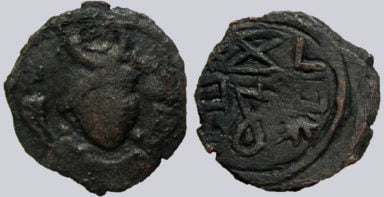 Alchon Huns, AE unit, Ksatrapa Tarika, Type 25
