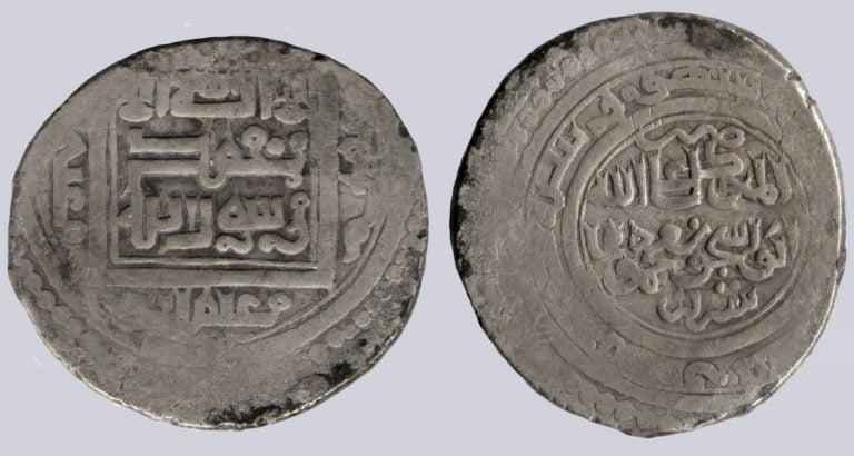 Injuyid, AR dinar, Abu Ishaq, Shiraz, 750AH