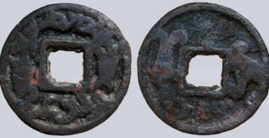Central Asia, Soghd, AE cash, Urk Wartramuka
