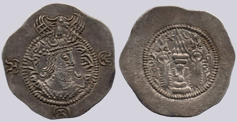 Western Turks, AR drachm, Bactrian Yabghus, RARE variety