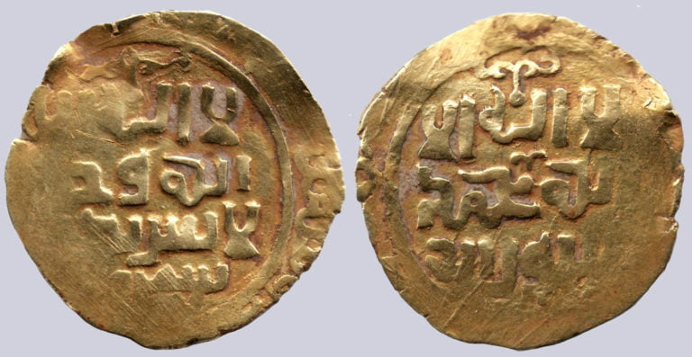 Great Mongols, AV dinar, temp. Ögedei, Samarqand, 630AH