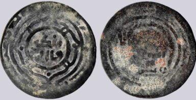 Great Mongols, AE broad dirham, Möngke Khan, Bukhara