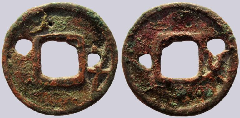 Central Asia, Semirech'e, AE cash, with two Turkic runas