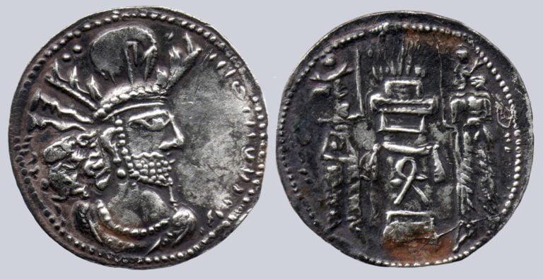 Sasanians, AR drachm, Shapur II, 309-379AD