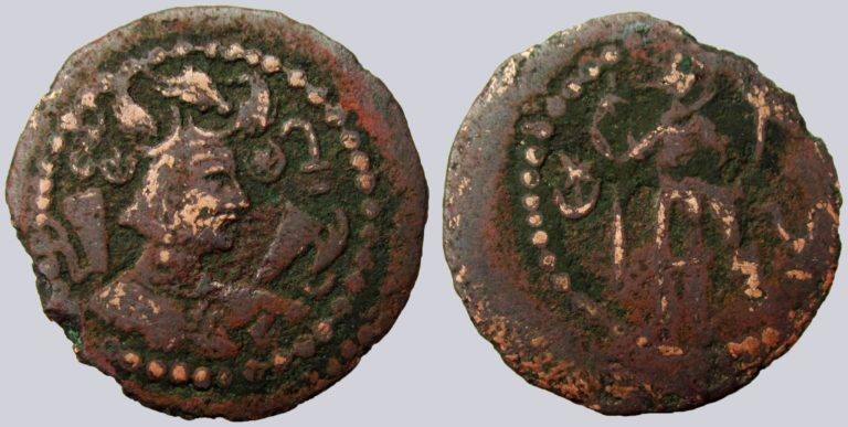 Western Turks, AR ½ drachm, Later Nezak, Type 268