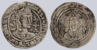 Western Turks, AR drachm, Tegin of Khorasan, Type 208