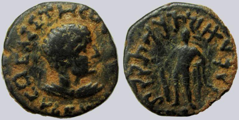 Kushans, AE tetradrachm, Kujula Kadphises