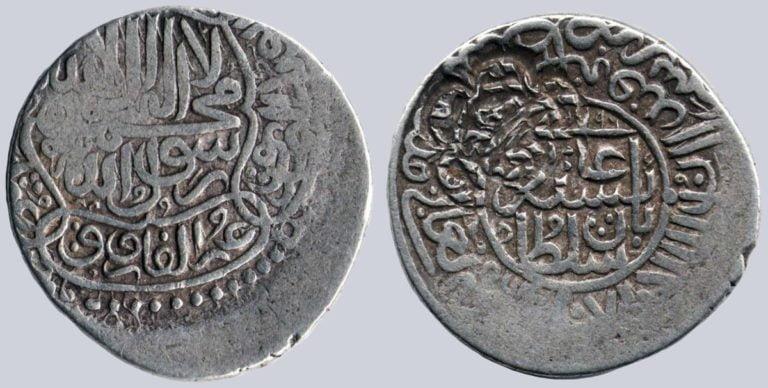 Timurid, AR tanga, Baysunghur, Samarqand, 901AH
