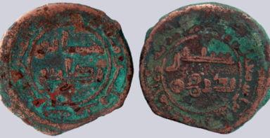 Abbasid Revolution, AE fals, 'Imran b. Isma'il, Sijistan, 136AH