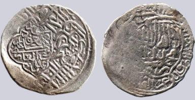 Timurid, AR tanga, Sultan Mas'ud, countermark
