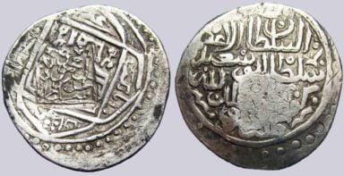 Timurid, AR tanga, Sultan Mahmud, countermark