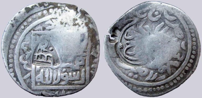Timurid, AR tanga, Shahrukh, countermarks