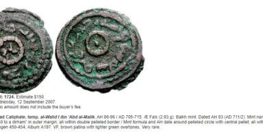 Umayyad, AE fals, temp. al-Walid, Balkh, 93AH