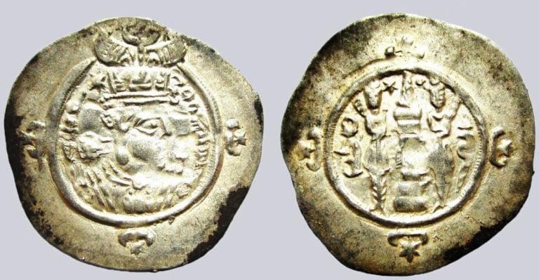 Sasanians, AR drachm, Ardashir III, WH, RY 2