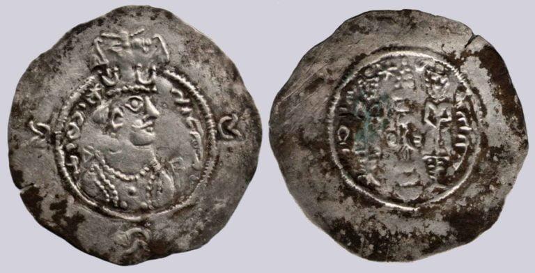 Western Turks, AR drachm, Bactrian Yabghus, Type 266