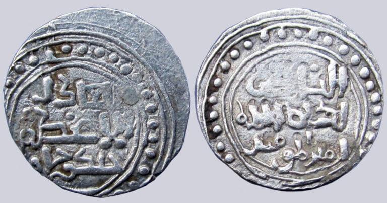 Great Mongols, AR dirham, Chingiz Khan, Ghazna, RARE