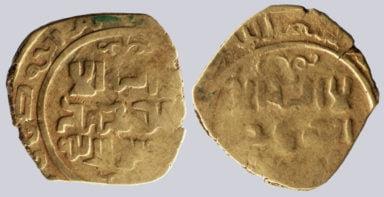 Great Mongols, AV dinar, temp. Ögedei, Samarqand