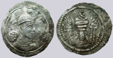 Sasanians, AR drachm, Yazdegird I