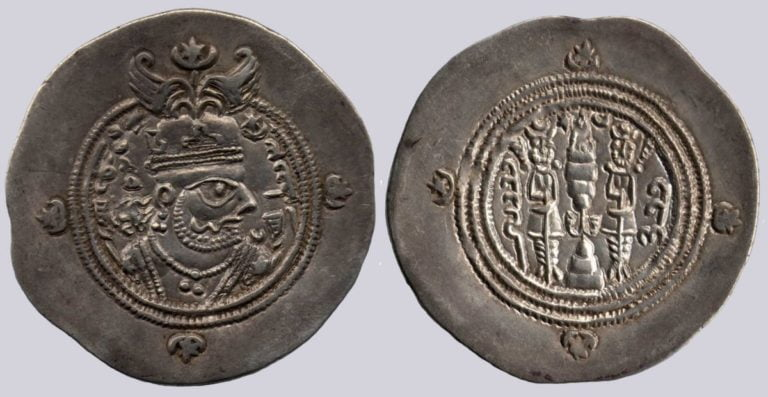 Sasanians, AR drachm, Khusro II, SK, RY 30